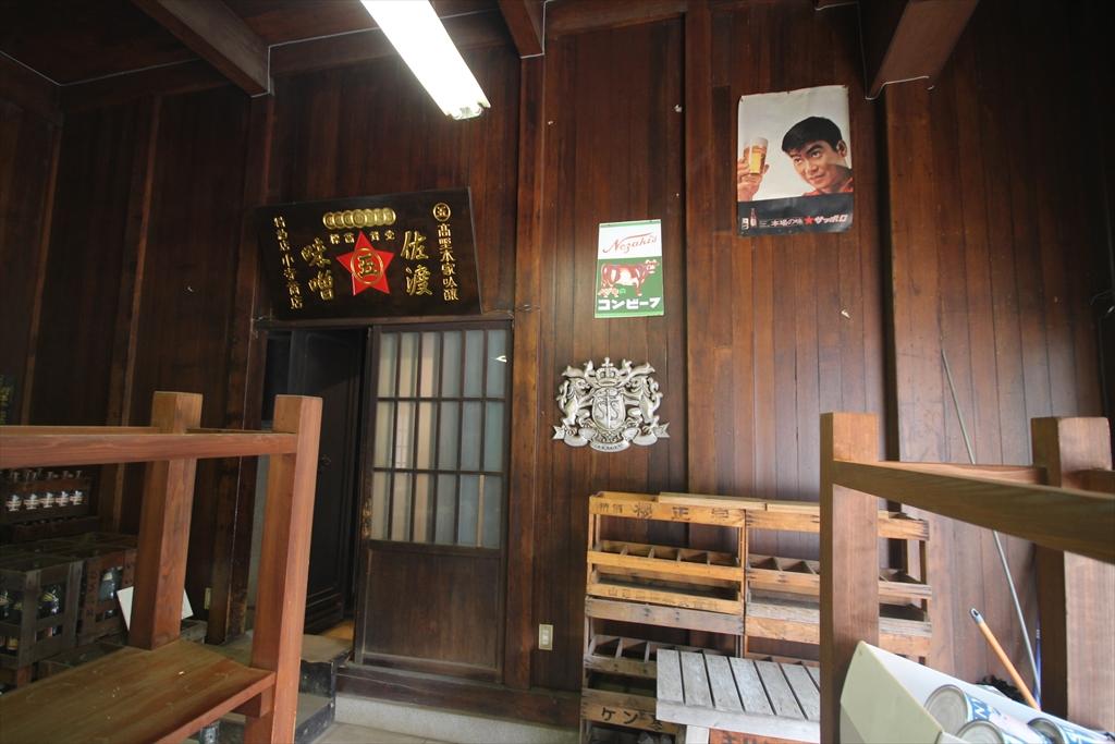 小寺醤油店_4