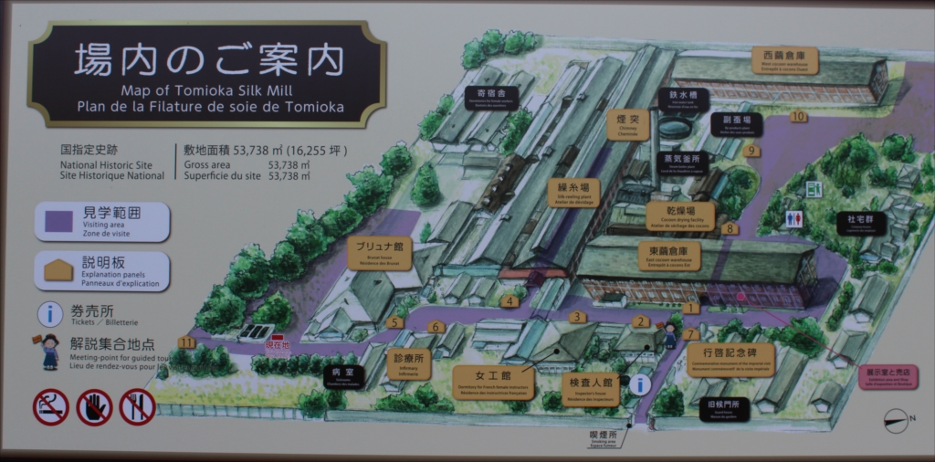 旧富岡製糸場案内図