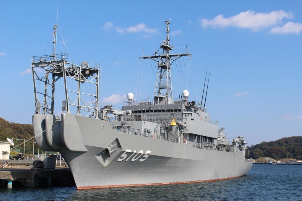 海上自衛隊 海洋観測艦 AGS-5105 にちなん_3