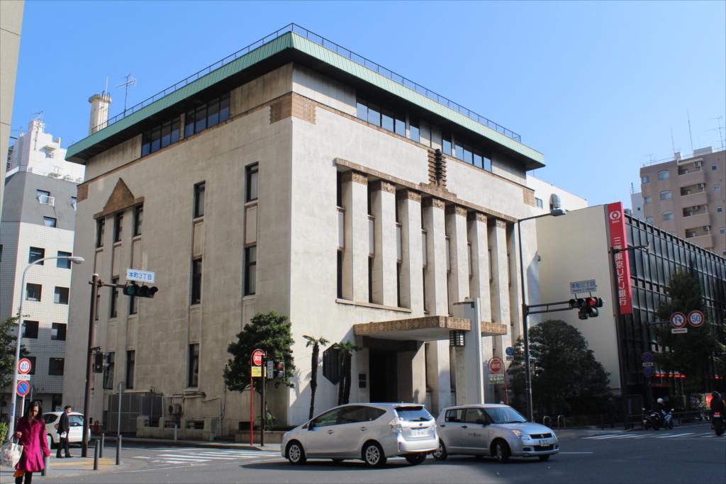 横浜銀行協会(一般社団法人) 横浜手形交換所_1