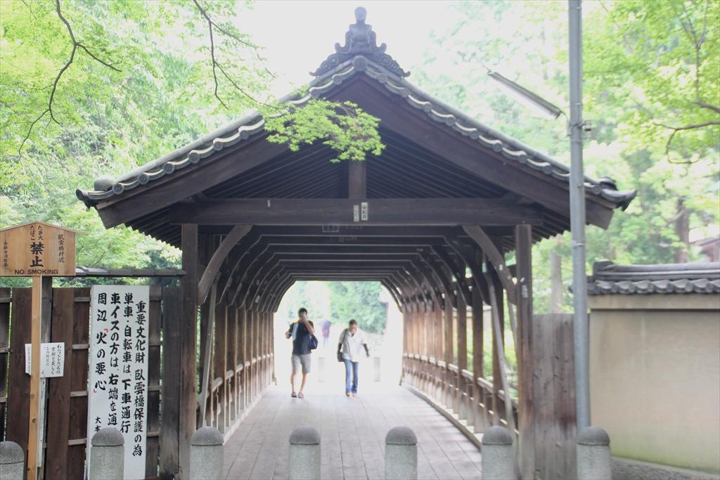 東福寺臥雲橋_2