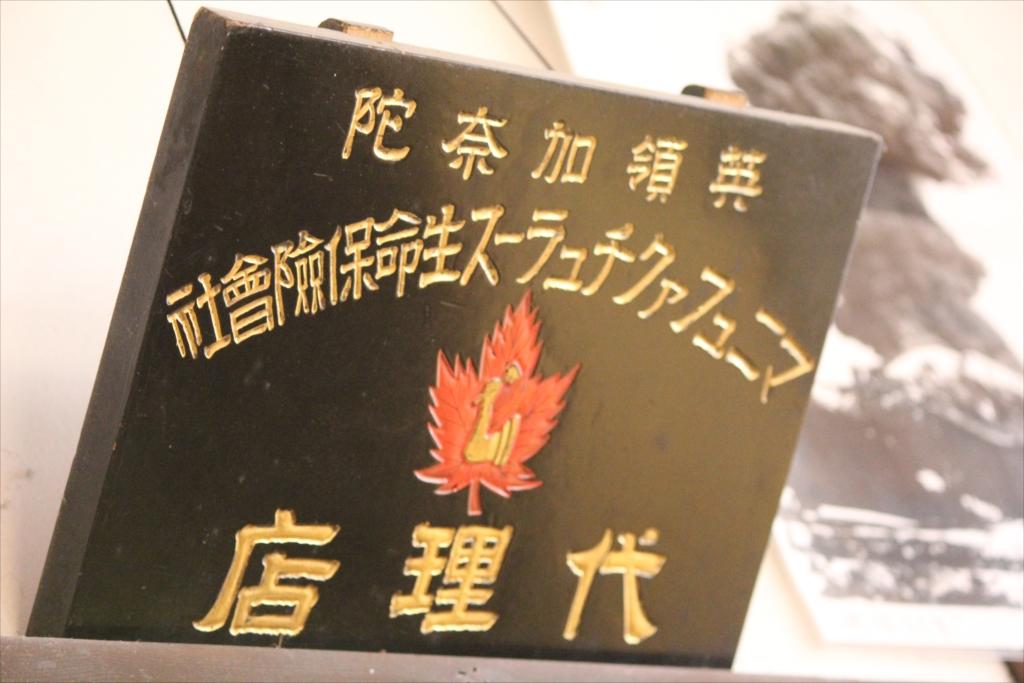 蕎麦屋『そば七』_11