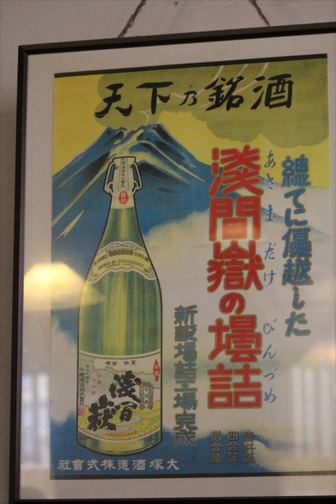 蕎麦屋『そば七』_12