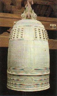旧梵鐘(重要文化財)