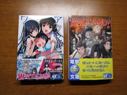 馬力屋の雑記帳 by FC2 BLOG