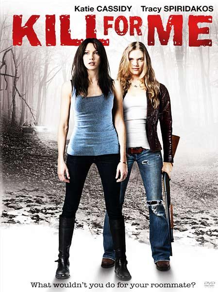 Kill-for-Me-2013.jpg
