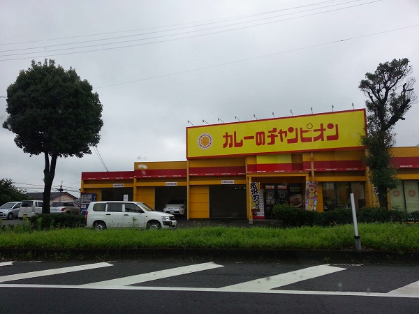 博多ラーメンうしじま@熊本市
