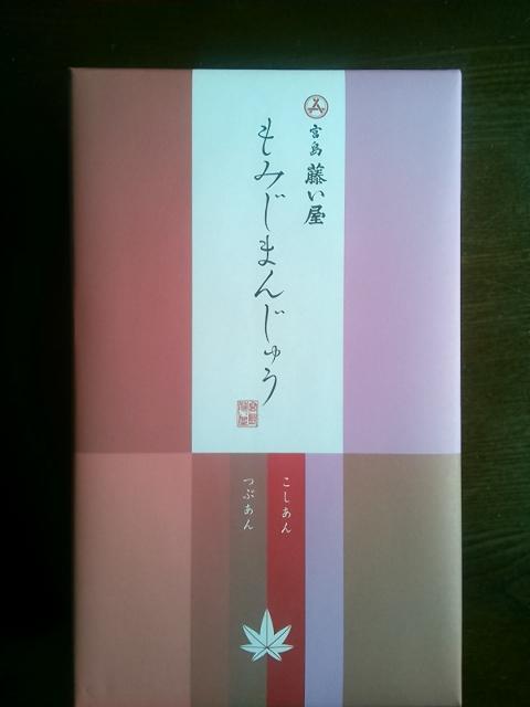 KIMG0946 (480x640)
