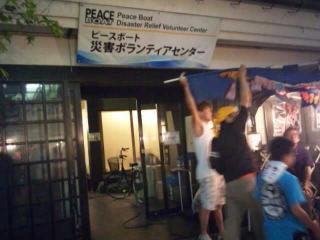 石巻川開き祭 (20)