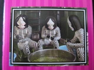ダダの梅酒 (6)