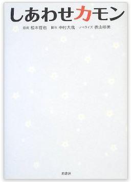 201411040225486b0.jpg
