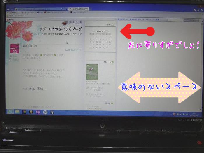 201402042311461da.jpg
