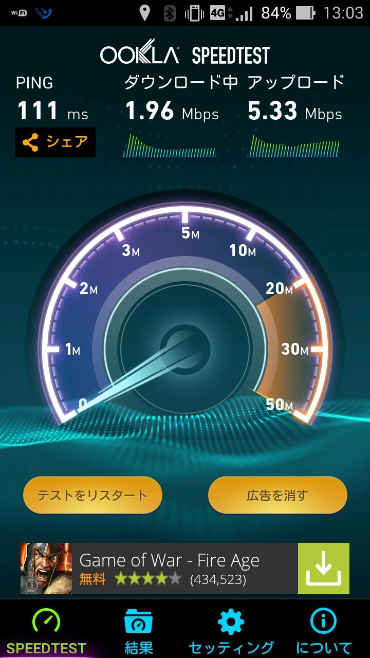 bic_20141112002.jpg