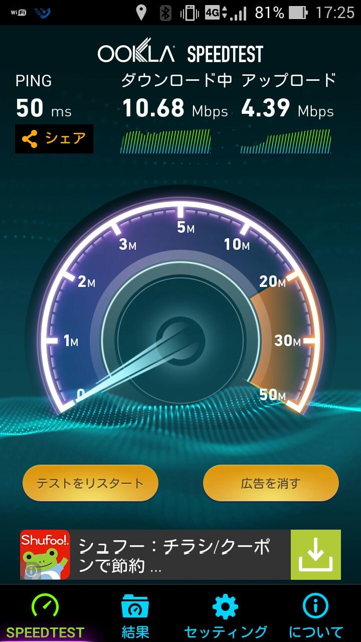 bic_20141112003.jpg