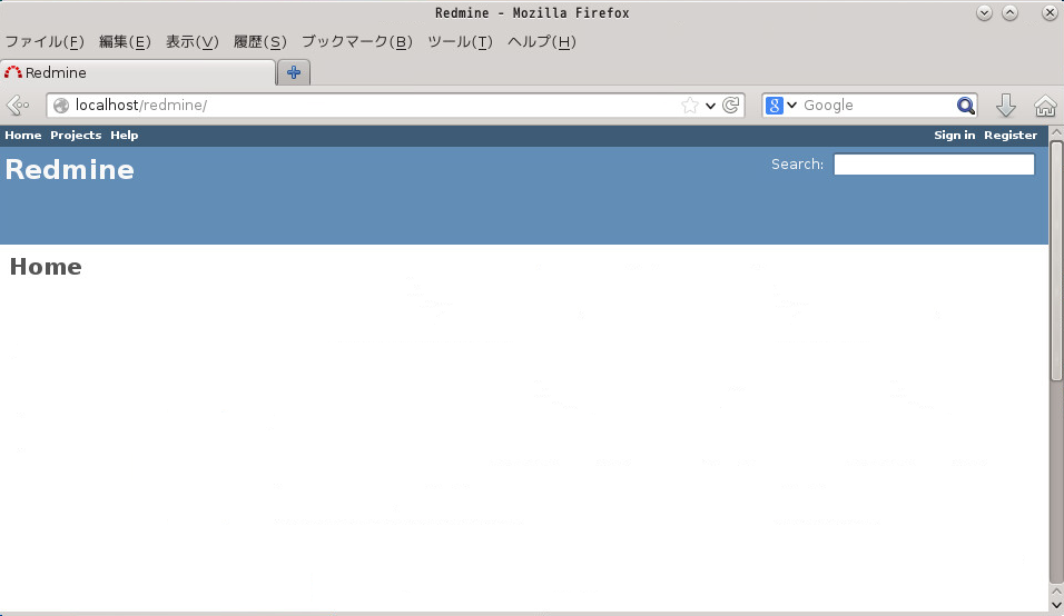 redmine_20141015025.png