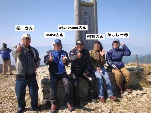 DSC05094_201310152311179c4.jpg