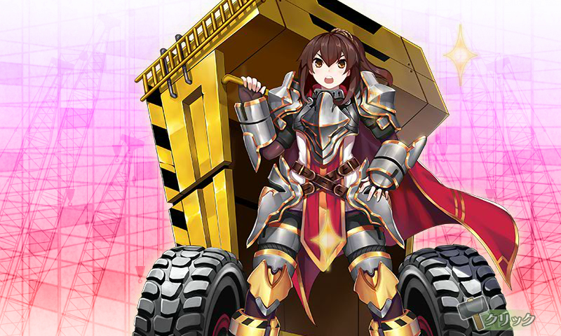 kancolle_141027_183803_01.png