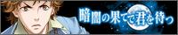 http://www.d3p.co.jp/kurakimi/
