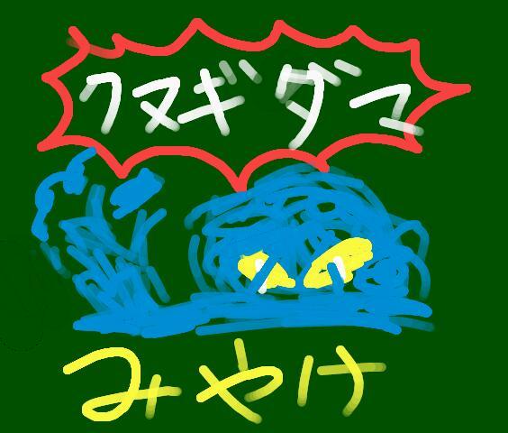 20130625-232946-1.jpg