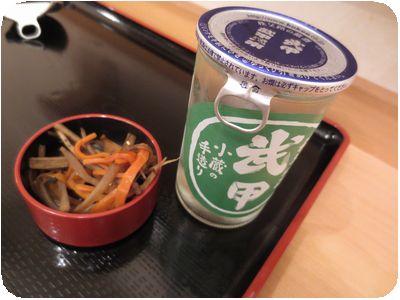 日本酒(武甲)