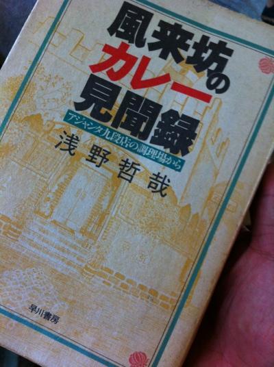 fc2blog_20130430141243599.jpg