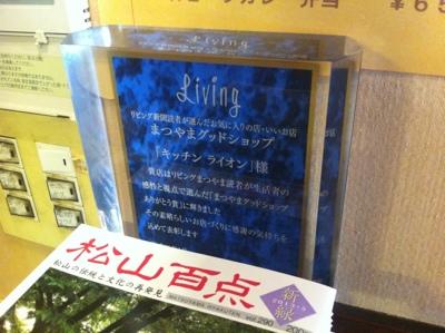 fc2blog_2013050317025817e.jpg