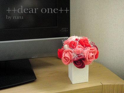 毛糸のお花130723_1