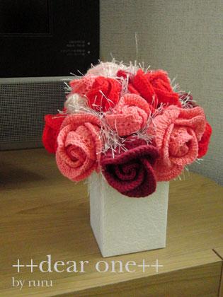 毛糸のお花130723_2