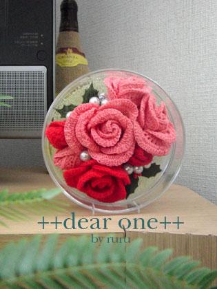 毛糸のお花130723_3