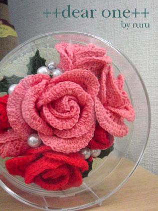 毛糸のお花130723_4