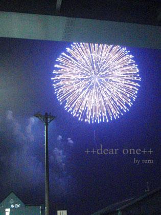 東京湾大華火祭 130810_12