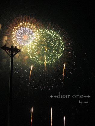 東京湾大華火祭 130810_21
