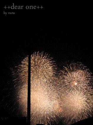 東京湾大華火祭 130810_22