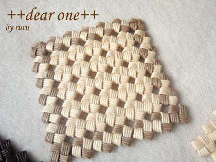 石畳編みのコースター130915_3