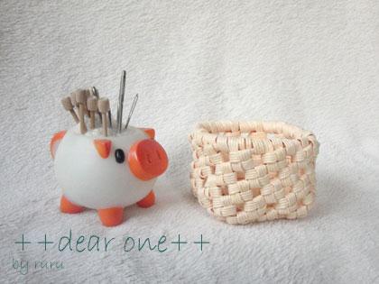 石畳編みミニカゴ131021_5