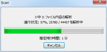 RecuvaScan002.jpg
