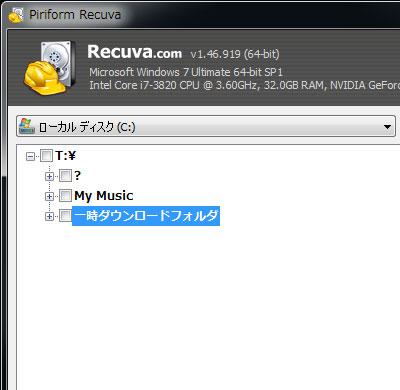 RecuvaScan003.jpg