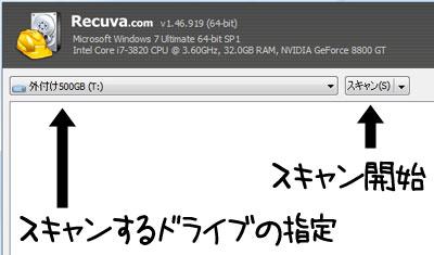 RecuvaScan005.jpg