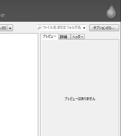 RecuvaSetting003.jpg