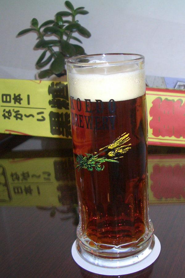 Imo_Beer.jpg