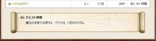 201310241234185bd.jpg