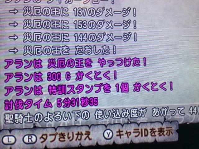 20131113124928e6f.jpg
