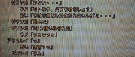 20130615_171659.jpg