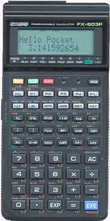 FX-603P_1.jpg