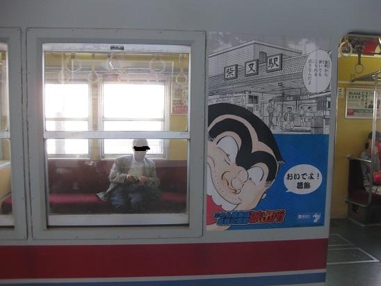 1・電車S 1028
