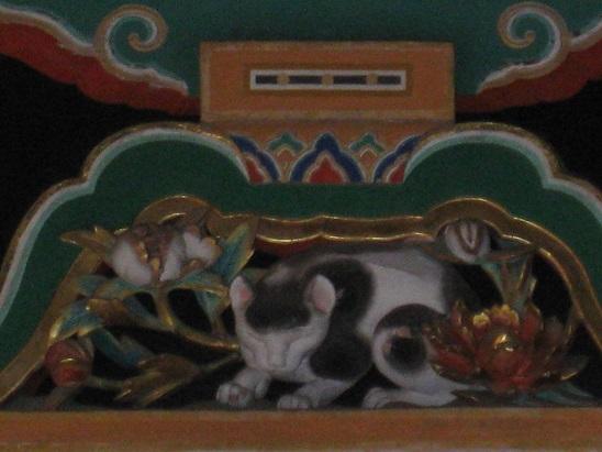 5眠り猫 1101