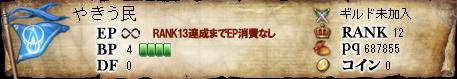 20131030175050cb1.jpg