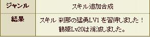 20131113132531810.jpg