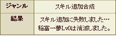 20131113132532a73.jpg