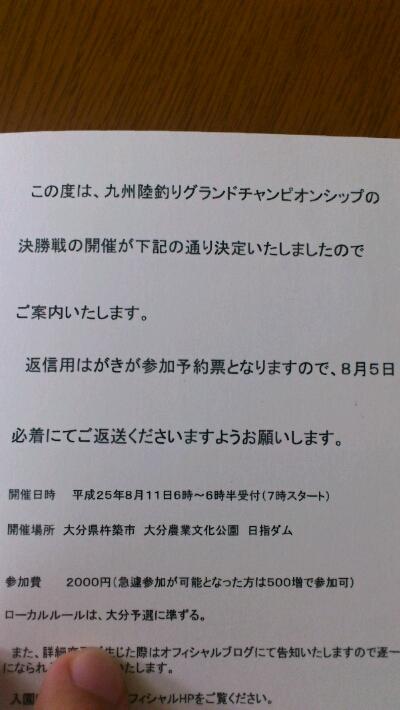 fc2_2013-07-27_20-31-00-603.jpg